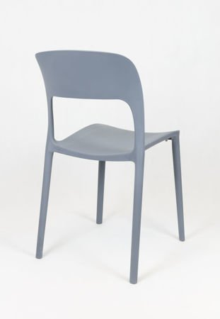 SK DESIGN KR022 DARK GREY POLYPROPYLENE CHAIR UFO