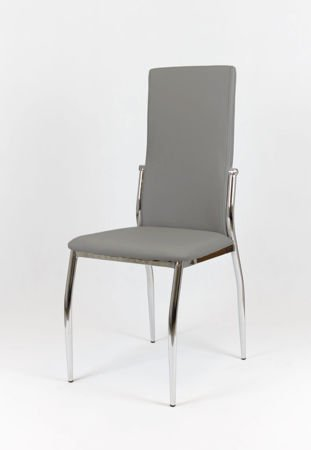 SK Design KS004 Grey Synthetic leather chair with chrome rack