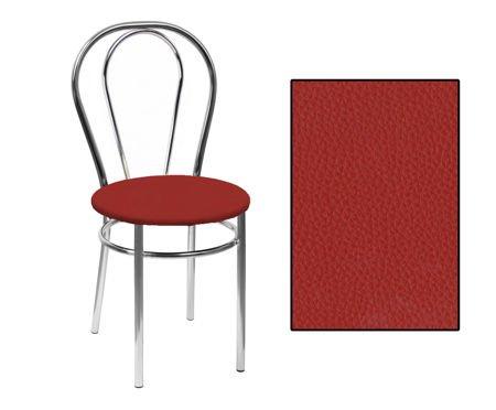 SKN Mars Dark Red Chair, Chrome Legs
