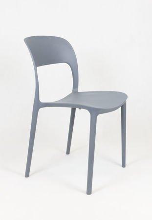 SK Design KR022 Ciemnoszare Krzesło UFO