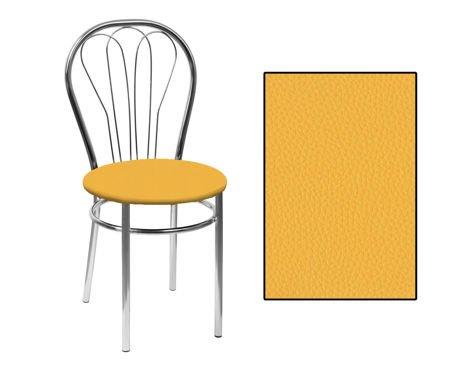 SKN Krzesło Venus Żółte